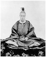 Tokugawa Yosinobu